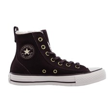 buty CONVERSE - Chuck Taylor All Star Chelsee Material Burnt Umber/Natural/Egret (BURNT UMBER/NATURA